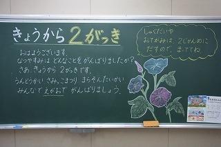 RIMG0230.jpg